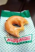 Krispy Creme Donuts